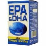 Thuốc bổ não Yuki EPA & DHA (150 viên)