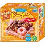 Bộ chế biến làm bánh Donut ăn được Nhật Bản