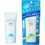 Kem chống nắng Shiseido Anessa Perfect Essence SPF50 PA++++