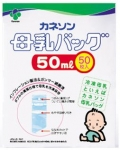 Túi  trữ sữa Kaneson 50ml