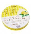 Phô mai QBB Nhật Bản Vị Chanh