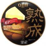 Phomai QBB vị trứng (108g)