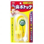 Dụng cụ hút mũi cho bé của Nhật