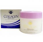Kem cừu dưỡng da collagen