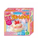 Bộ chế biến làm bánh Happy Kitchen ăn được Nhật Bản