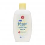 Tắm gội toàn thân Johnson (500ml)